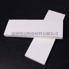 耐磨氧化鋁陶瓷襯板,高鋁襯板,耐磨氧化鋁襯板圖片