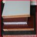 安徽吸音板亳州防火吸音板厂家铝蜂窝吸音板