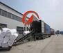 供应高温窑炉保温材料硅酸铝纤维毯