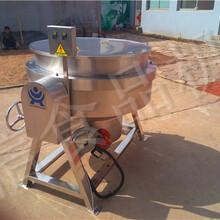 不锈钢燃气加热夹层锅水果罐头蒸煮夹层锅罐头食品煮锅图片