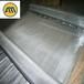 厂家直销304/201等材质各种目数不锈钢,加厚普通窗纱过滤网