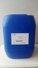 环氧地坪漆消泡剂/UV油墨消泡剂/UV丝印油墨消泡剂/溶剂型消泡剂
