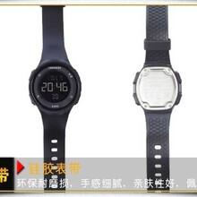穩達時廠家定制運動休閑學生電子手表表夜光式數字顯示進口機芯硅膠表帶情侶手表圖片