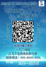 北京源码分销系统哪家好价格最便宜直销互助开发图片