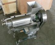 酒糟废料螺旋压榨机西瓜菠萝苹果榨汁机小型螺旋榨汁机图片