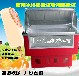 北京领臣直销商用经济款冰棒展示柜雪糕陈列柜商用