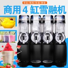 大型商用4缸雪融机饮品店用黑色雪融机工厂直销雪泥机60L图片