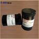 美国AchesonED-423SS导电碳浆专供薄膜开关与柔性导电路线