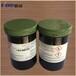 美国埃奇森Acheson-ED452SS紫外光固化绝缘油墨导电银浆印刷