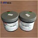 进口原装美国Acheson-ED725A导电银浆油墨丝印PET薄膜线路印刷用