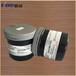 进口美国埃奇森Acheson-ED479SS导电银浆供应薄膜开关与绕性电路