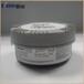 进口美国埃其森Acheson-ED5915SS快干型导电银胶汉高常温固化印刷