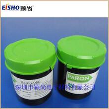 原装韩国昌星Paron-950导电银浆丝印油墨用于PET与薄膜开关印刷图片