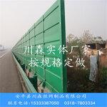 桥梁公路铁路小区声屏障隔音墙隔音板桥梁噪音治理厂家直销