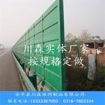 桥梁公路铁路小区声屏障隔音墙隔音板桥梁噪音治理厂家直销图片