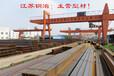 徐州H型钢,徐州250250H型钢