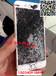 太原iPhone7屏碎了换屏,太原iPhone7换外面玻璃多少钱