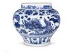 元代青花魚藻紋大罐的價格是不是很高?