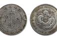 廣州哪里可以鑒定祖傳的清代錢幣。