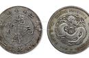 广州哪里可以鉴定祖传的清代钱币。图片
