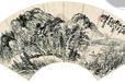 廣州字畫去哪里鑒定比較好