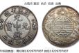 廣州哪里可以鑒定古幣