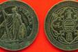 站洋幣是哪個國家造的?它的價值高嗎?