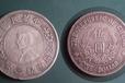 孫中山開國紀念幣六星版到底可以賣多少錢???