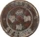 四川铜币去哪里可以查到它的真实价格?