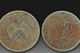 中國藝海拍賣雙旗幣成交價格表