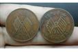 湖南造雙旗幣報價表