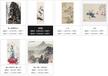廣州是華南區域最大的古董交易市場嗎