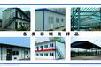 北京二手活动房出售价格活动房租赁销售活动房