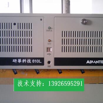 流水线工作站数据监测-研华(广东)TPC-1551H华南一级代理商