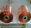 C1100紫铜带日本三宝红铜带经销商图片