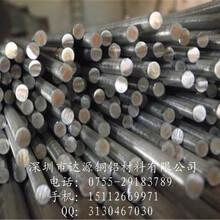 C15715氧化铝铜棒,C15740弥散铜棒抗氧化效果好