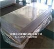 防锈铝板,3A21可塑性铝板易焊接