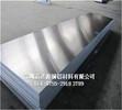 抗腐蚀铝板,5005铝合金板氧化效果好