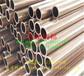 进口铍铜管,QBe1.9-0.1易车铍铜管抗疲劳