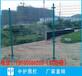 中山花圃护栏栅栏批发-珠海火车站铁道两侧防护网-肇庆制药厂围墙护栏