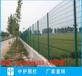 江门小区防护围栏深圳液化气厂围墙围栏江门景区防护网批发