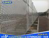 高明市政工程防风圆孔围栏供应商更合工地矿筛网冲孔板