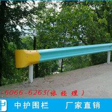 化州波形梁护栏厂乡镇道路W锌钢护栏省道双波防撞护栏批发图片