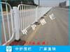 市政护栏安装周期道路护栏网乐东街道隔离栏杆