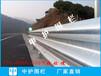 深圳工地波形護欄圖片道路防撞護欄板公路雙波護欄安裝