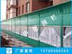 高速公路聲屏障常用材質及介紹深圳隔音屏障廠