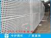 沖孔板圍擋規格工地沖孔板固定方式汕頭沖孔板護欄廠家