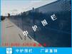 沖孔板固定方式工地沖孔板圍擋多少錢一米江門沖孔網板廠