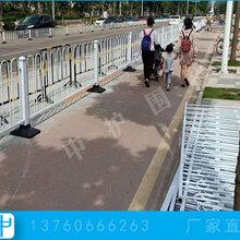 韶关乐昌人行道隔离护栏安装市政道路栏杆价格图片