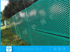 橫琴工地沖孔板圍欄建筑施工防風板護欄珠海沖孔蜂窩板圍擋